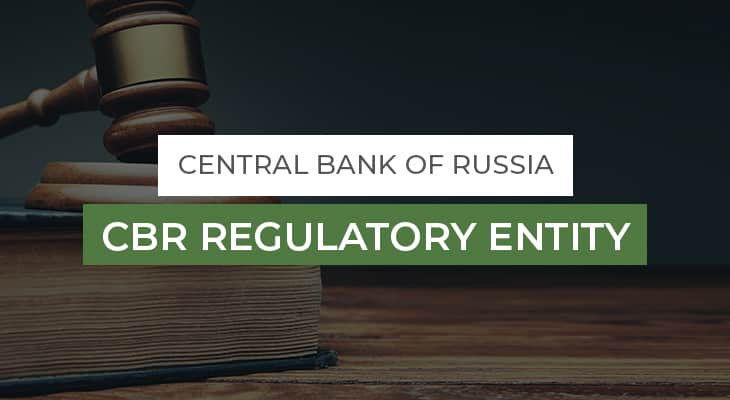 CBR Regulatory Entity