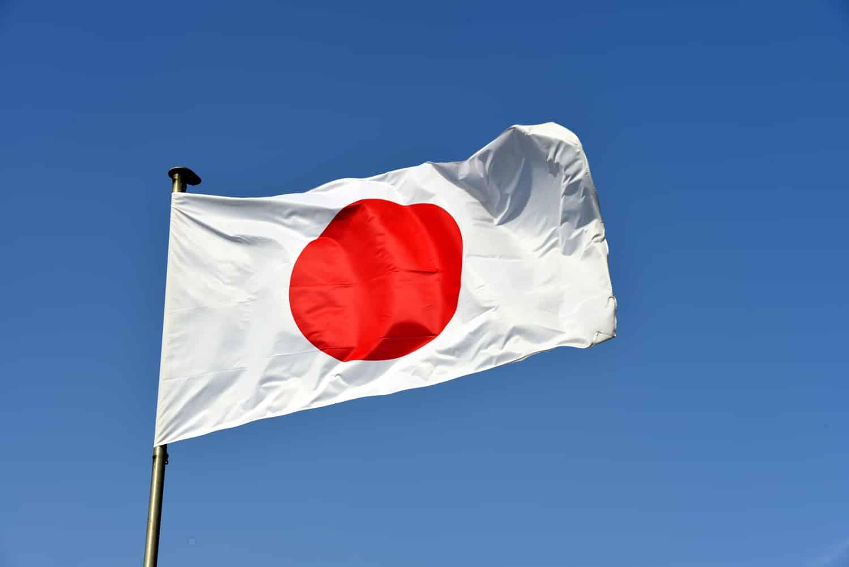 FSA Japan Regulatory Entity
