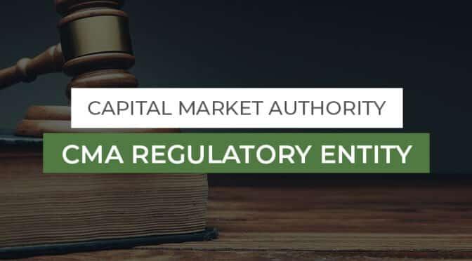CMA-Regulatory-Entity