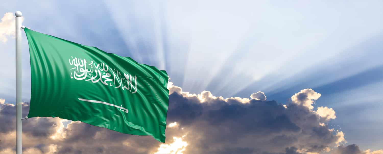 CMA-Regulatory-Entity-Saudi-Arabia-Flag