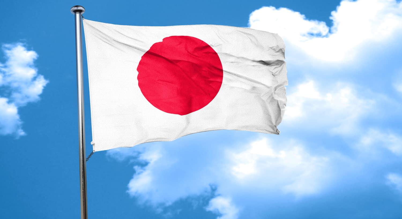 FFAJ-Regulatory-Entity-Japanese-Flag
