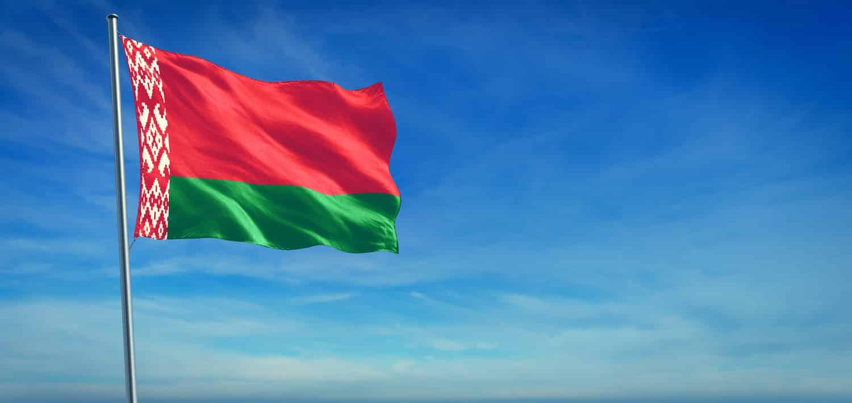 NBRB-Regulatory-Entity-Belarus-Flag