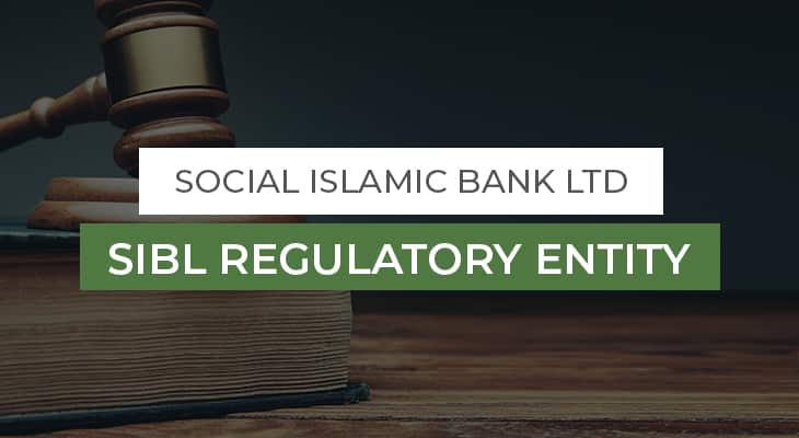 SIBL-Regulatory-Entity